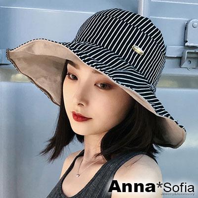 【滿額再75折】AnnaSofia 雙面戴條紋金橢飾 防曬遮陽寬簷漁夫淑女帽(黑底條紋)