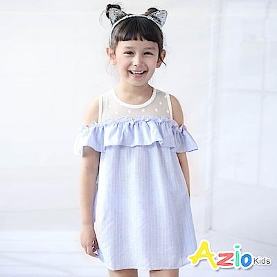 Azio Kids 洋裝 假兩件網紗點點露肩直紋洋裝(藍)