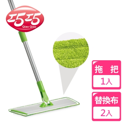 【巧巧】幸福草 60cm商用鋁板除塵拖把超值組