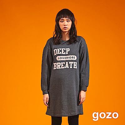 gozo Deep Breath文字印花長版上衣(淺灰/深灰)
