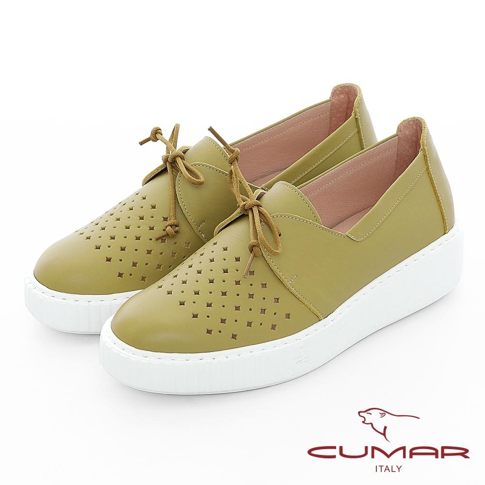 CUMAR 悠遊輕井澤 -雷射菱形沖孔打洞綁帶厚底休閒鞋-綠