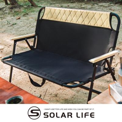 OWL CAMP PCH 雙人椅.露營情人椅 戶外雙人椅 摺疊長椅 野營雙人休閒椅 野外露營團露