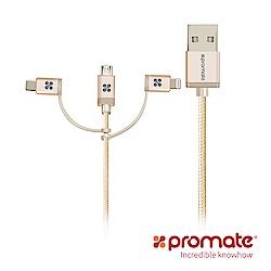 Promate 3合1 MFi急速充電數據轉輸線(1.2M)
