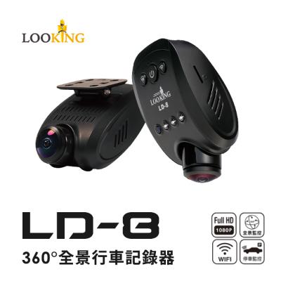 LOOKING LD-8 360度全景車內監控 行車記錄器 FHD1080P WIFI連結