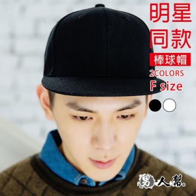 【男人幫】AA069*明星同款 韓版 BTS 防彈少年團 金泰亨 SUGA 閔玧其 同款 帽子 鴨舌帽 棒球帽 情侶帽 遮陽帽