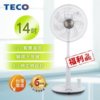 福利品 TECO東元 14吋 7段速微電腦遙控ECO溫控DC直流風扇 XA1489BRD