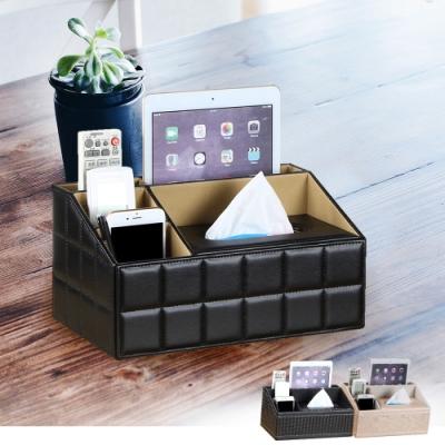 日創優品 多功能收納梯形造型皮革面紙盒(黑羊皮紋)