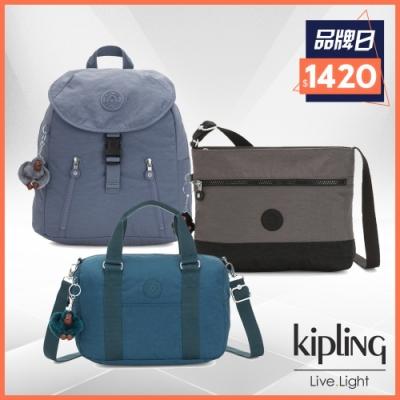 [超品日限定] Kipling 復古異國色造型包(多款任選)/原價3180