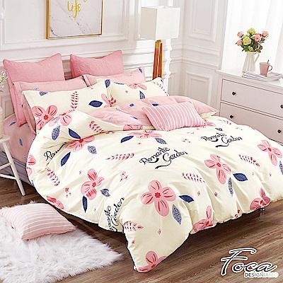 FOCA清新花語-加大-韓風設計100%精梳純棉四件式兩用被床包組