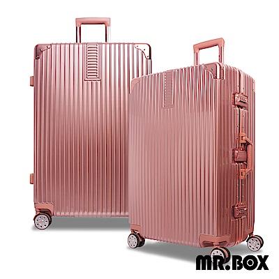 MR.BOX 威爾 28吋PC鏡面鋁框行李箱 旅行箱-玫瑰金