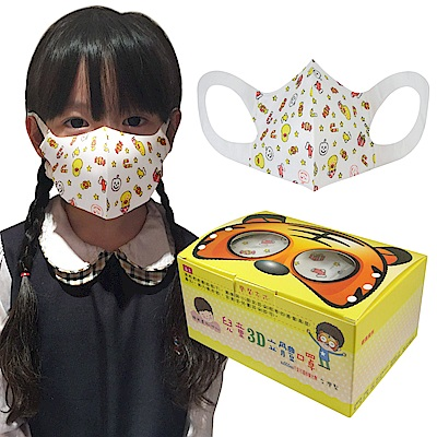 台灣康匠-兒童3D立體三層節慶小鴨口罩(150個/3盒)