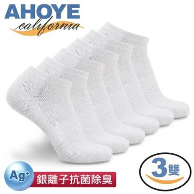 AHOYE 銀離子抗菌除臭襪 白色-3雙入