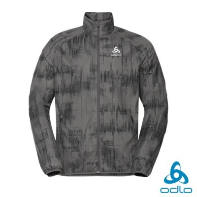 總代理●ODLO 男 防潑水 風衣外套 odlo鋼鐵灰/印花