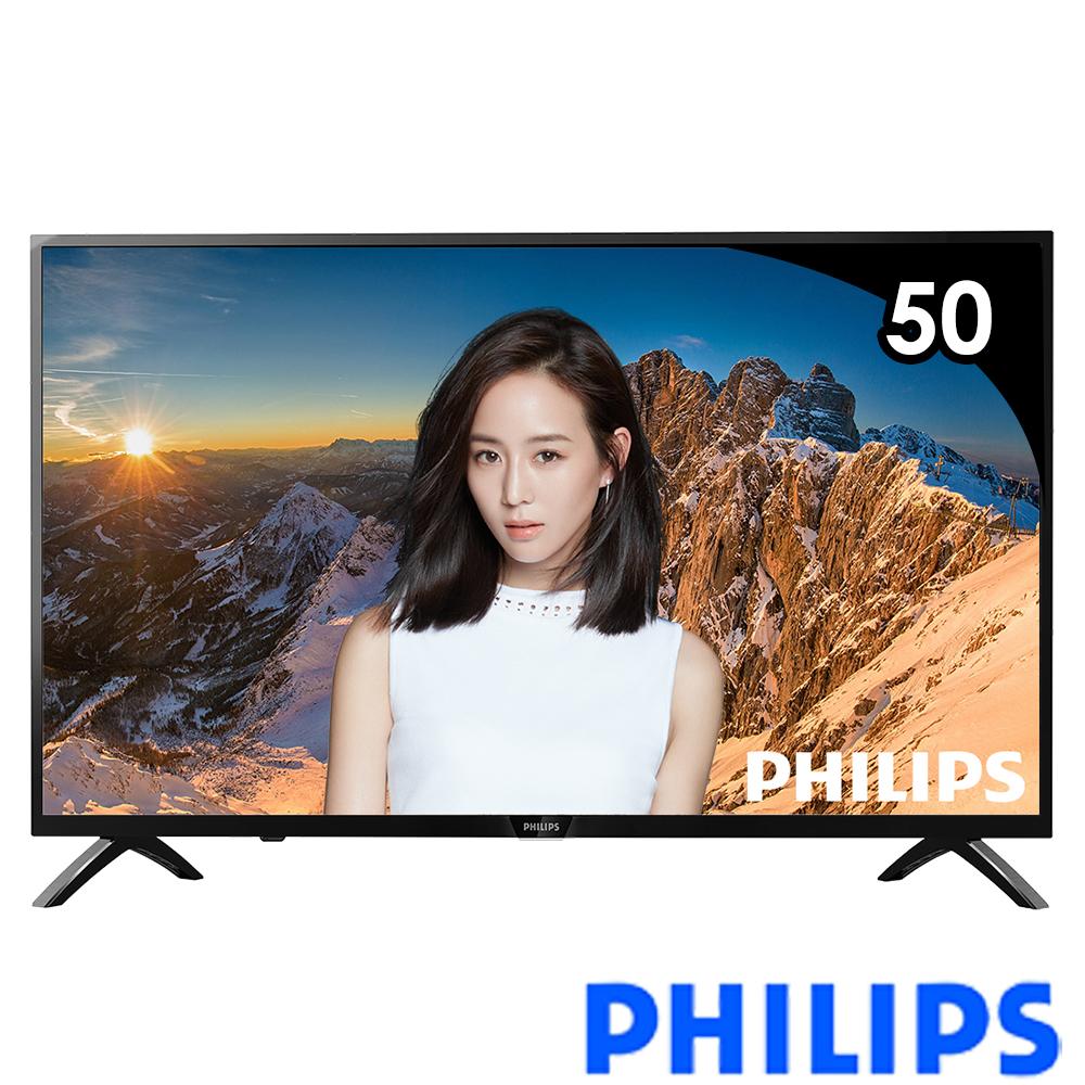 PHILIPS飛利浦 50吋 FHD液晶顯示器 50PFH4082 @ Y!購物