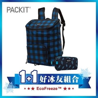 美國【PACKIT】冰酷 1+1好冰友旅行B組合