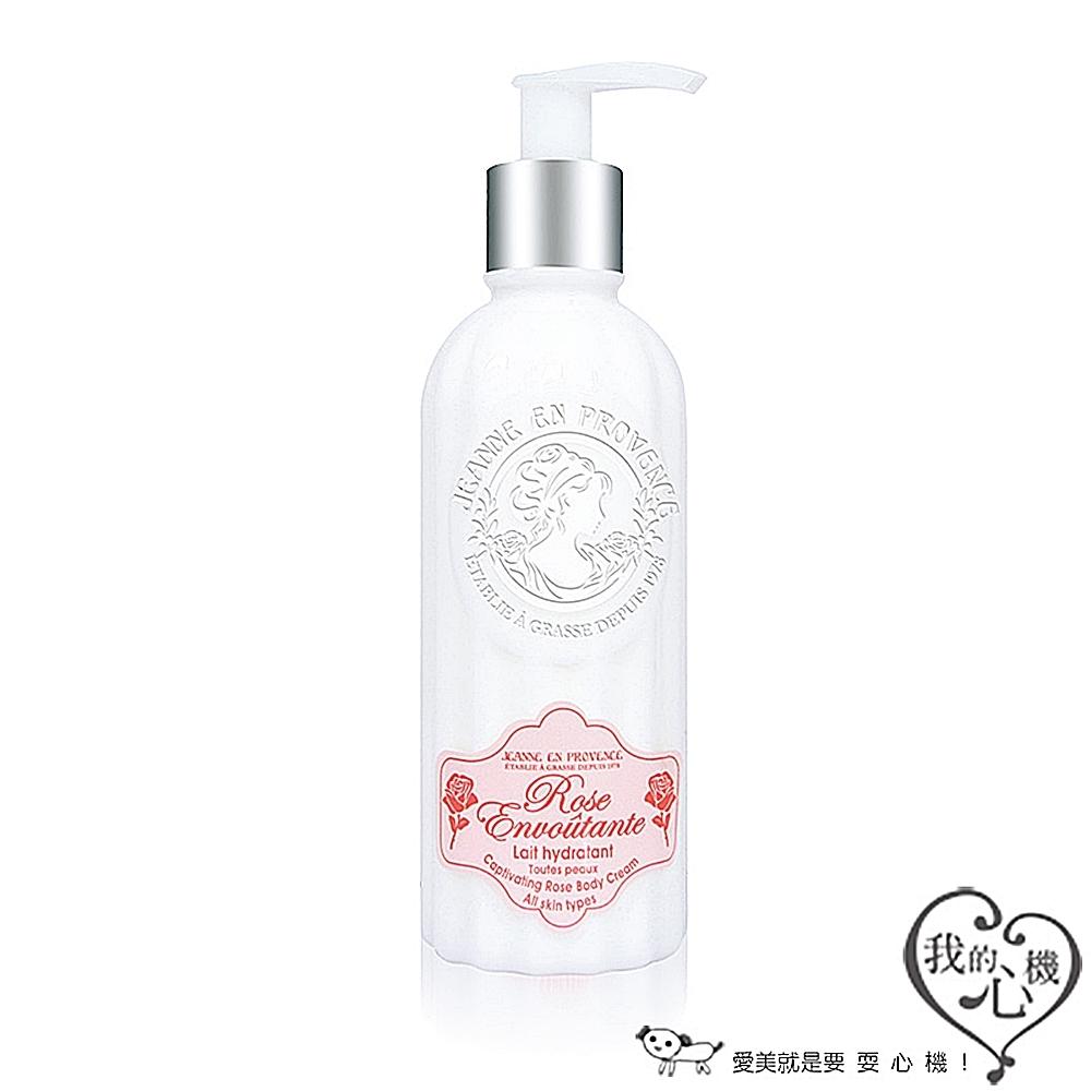 【福利良品】珍妮普羅旺斯 玫瑰香氛滋潤身體乳250ml