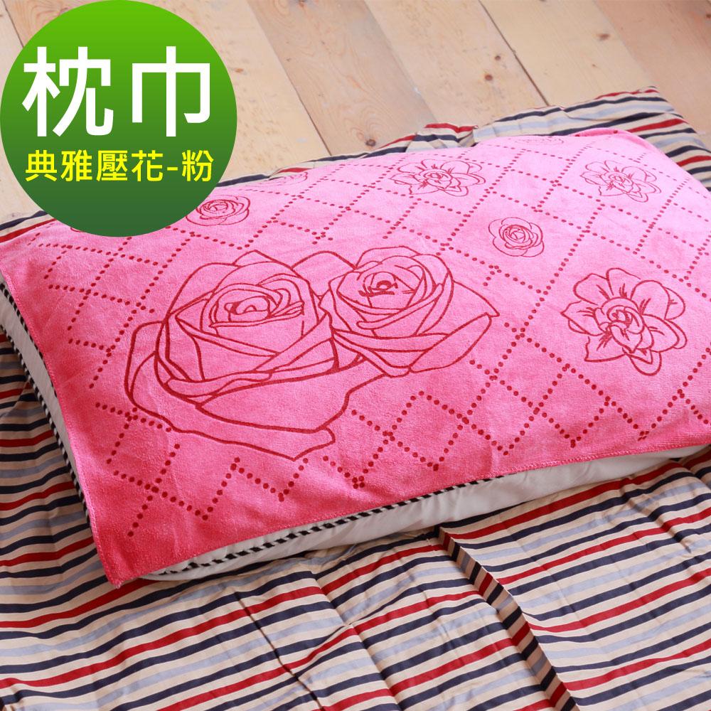 La Veda 典雅壓花枕巾 50x70-2入 粉色 @ Y!購物