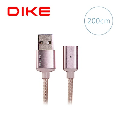 DIKE 磁吸充電線2M(無附磁吸頭) DL220
