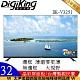DigiKing 數位新貴32吋低藍光 LED數位有線電視專用機種  DK-V3251 product thumbnail 1