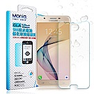 MONIA Samsung Galaxy J7 Prime 日本頂級疏水疏油9H鋼化玻璃膜