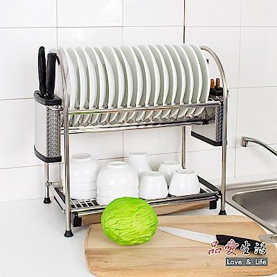 品愛生活 304豪華雙層不鏽鋼碗盤瀝水架