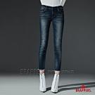 BRAPPERS 女款 新美腳 ROYAL系列-中低腰彈性九分褲-深藍