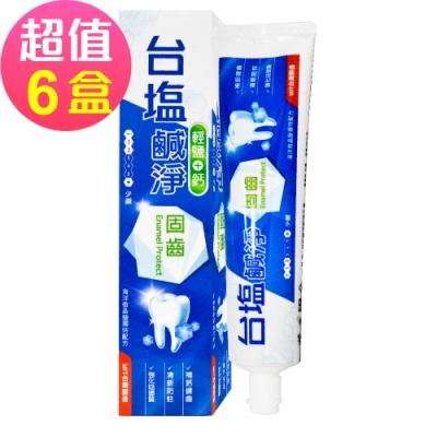 台鹽 鹹淨固齒牙膏-超值6條組(150g/條)