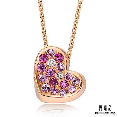 點睛品 微甜愛心18K金鑽石彩色寶石項鍊
