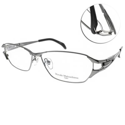 Masaki Matsushima眼鏡  β 鈦金屬簡約造型款/黑#MF1238 C02