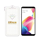 QinD OPPO R11s 金剛隱形膜