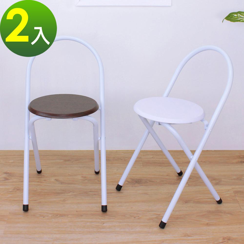 E-Style 鋼管(木製椅座)折疊椅/餐椅/休閒椅/摺疊椅-二色-2入/組