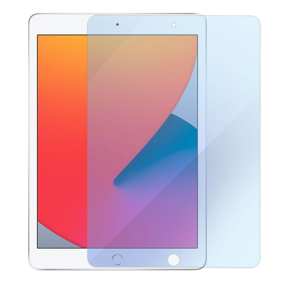 Metal-Slim Apple iPad 10.2 2020(第8代) 抗藍光9H鋼化玻璃保護貼