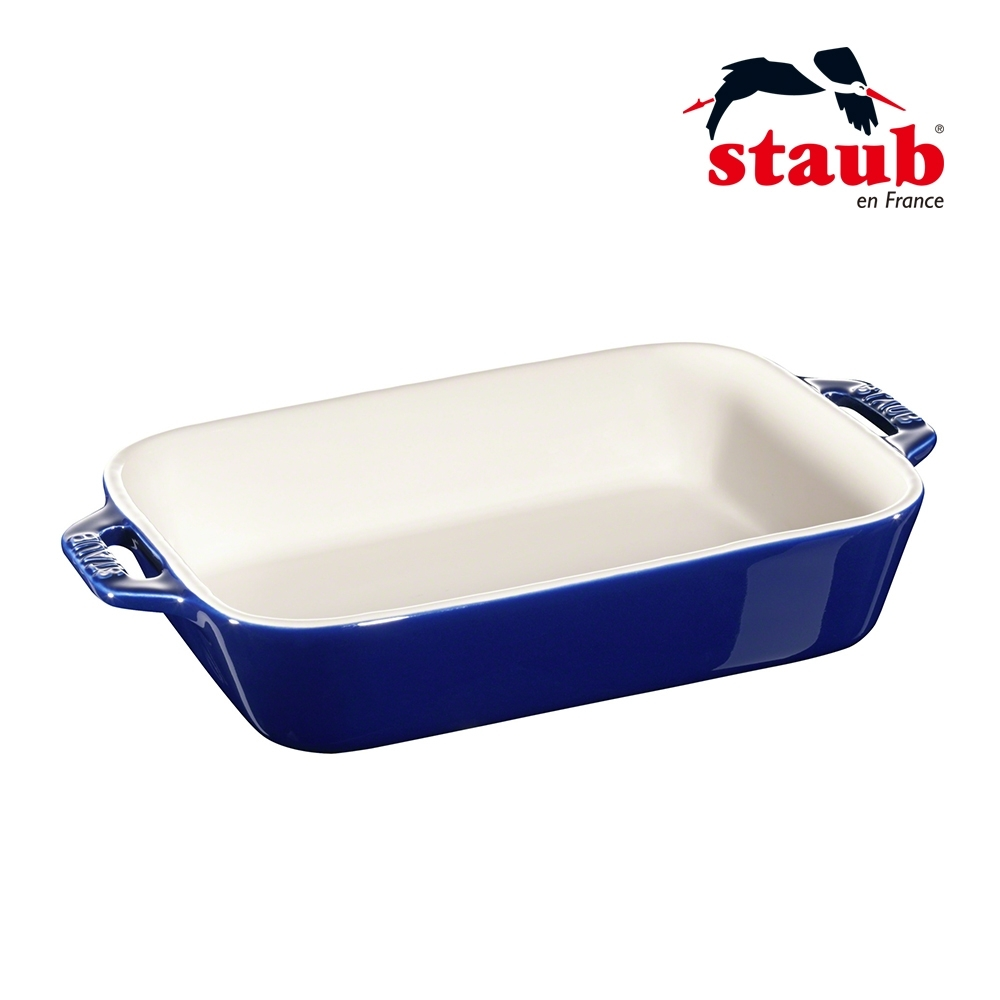 法國Staub 長方型陶瓷烤盤20x16cm 深藍色