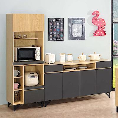 D&T 德泰傢俱 WEDA清水風格7尺L餐櫃+電器櫃-211.5x46x182.5cm