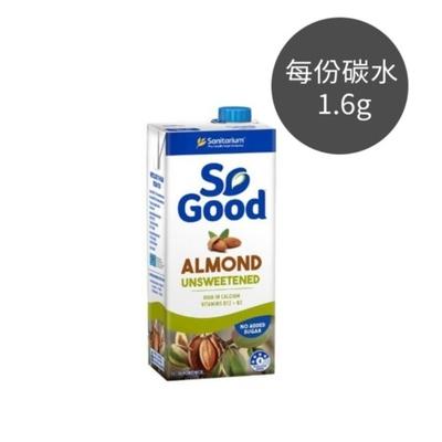 (任選賣場)[澳洲 SO GOOD] 無糖杏仁奶1L*2 (全素)