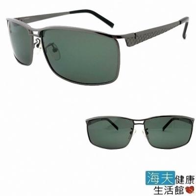 海夫健康生活館 向日葵眼鏡 鋁鎂偏光太陽眼鏡 UV400/MIT/輕盈 323029