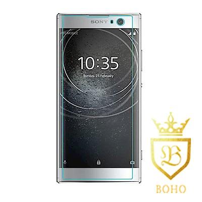 [BOHO]完全保護 鋼化玻璃保護貼 9H SONY XA2