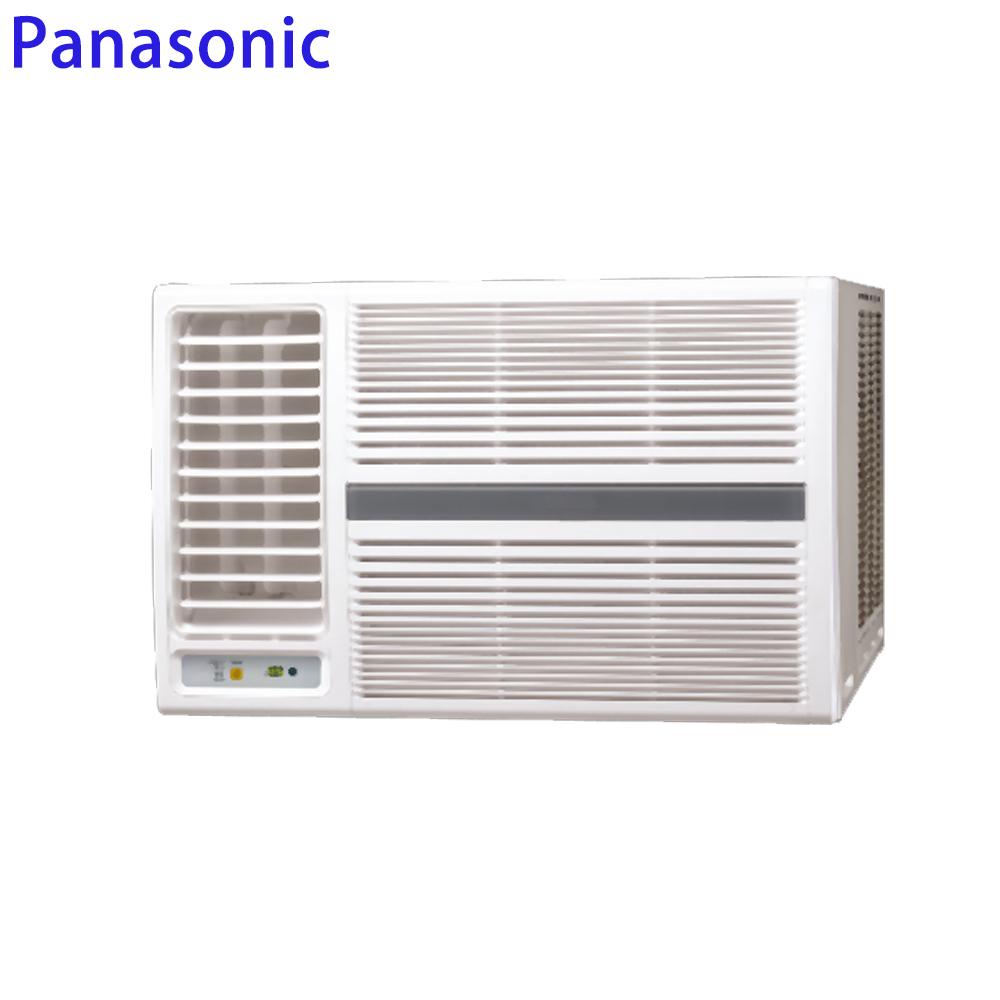 Panasonic國際 7-9坪左吹定頻窗型冷氣CW-N50SL2