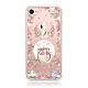 Corner4 iPhone SE(第二代/2020) / 8 / 7 / 6s / 6 4.7吋奧地利彩鑽指環扣雙料手機殼-蛋蛋兔 product thumbnail 1
