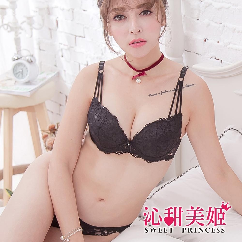 成套內衣褲 奢華蕾絲 爆乳 厚墊 2.5cm 沁甜美姬(黑)