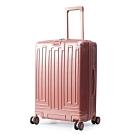 DF travel - 享受LIFE即刻出發24吋髮絲紋行李箱