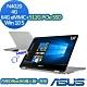 ASUS TP401MA 14吋觸控筆電 (N4020/4G/64G eMMC+512G PCIe SSD/VivoBook Flip/特仕版) product thumbnail 1