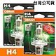 OSRAM 長壽型4倍 H4 汽車原廠燈泡 12V 55W 公司貨(2入)/保固四年 product thumbnail 1