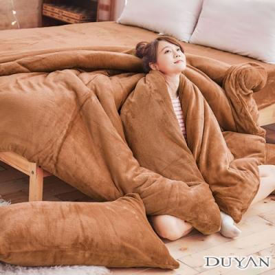 DUYAN 竹漾-100%法蘭絨-雙人床包兩用毯被四件組-土耳其棕