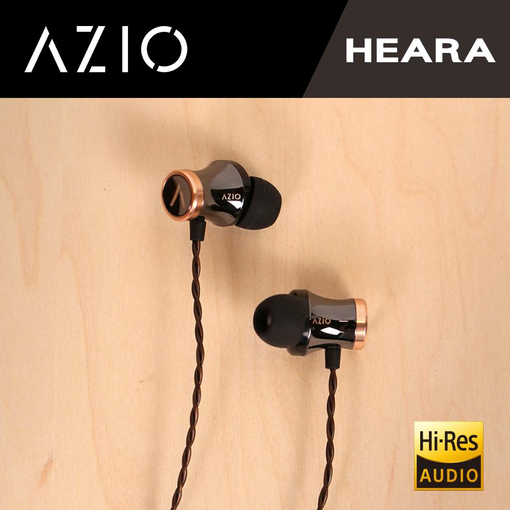 AZIO HEARA 銅製 陶瓷雙振膜高解析度耳機