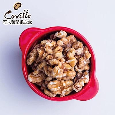 可夫萊堅果之家 楓糖蜜核桃(150g/罐,共2罐)