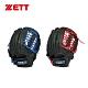 ZETT 9700系列兒童棒球手套 11.5吋 BPGT-9716 product thumbnail 1