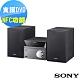 SONY DVD/CD組合式家庭音響 CMT-SBT40D(原廠公司貨) product thumbnail 1