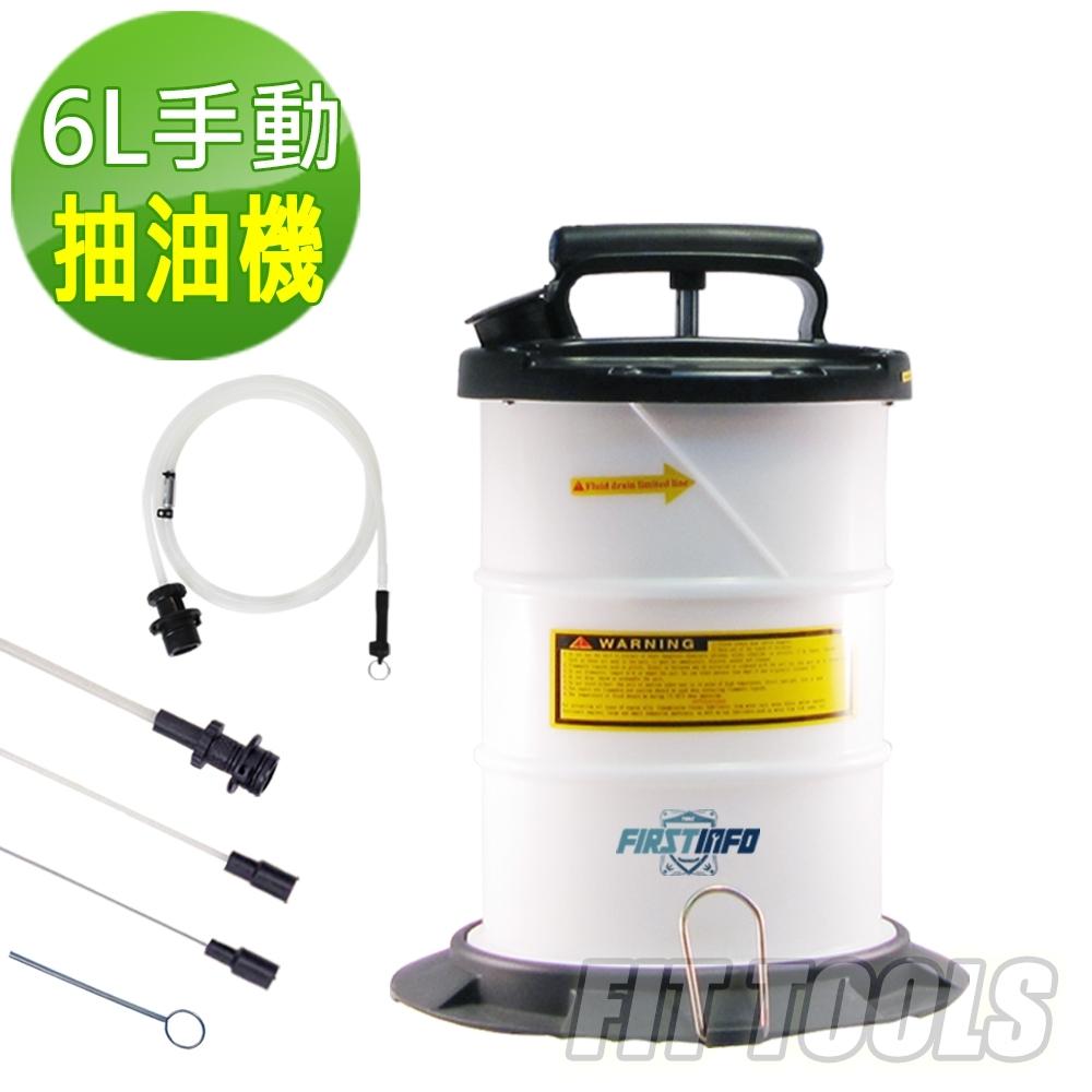 【良匠工具】6L手動真空抽油機+抽油管*3+剎車油管 附收納管+防塵蓋  台灣製 有保固