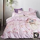 DESMOND 雙人100%天絲TENCEL六件式加高床罩組  櫻星洛墨-粉